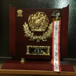 trophy_kentaikai